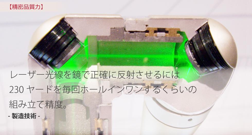techno-03-01top01